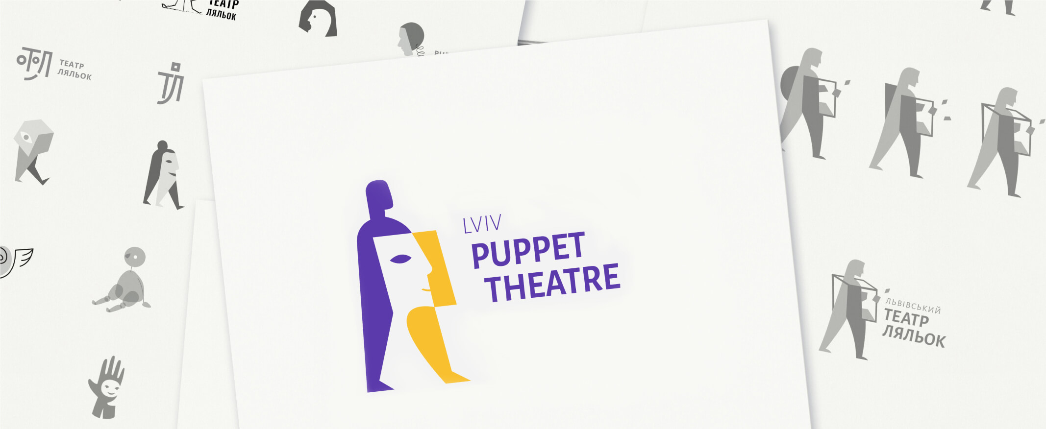 Perfectial's Design Agency Pixetic Presented a New Brand Style for Local Puppet Theatre
